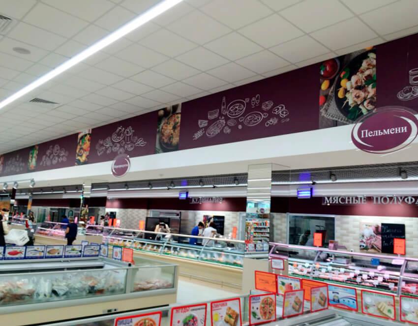 retail-design-3