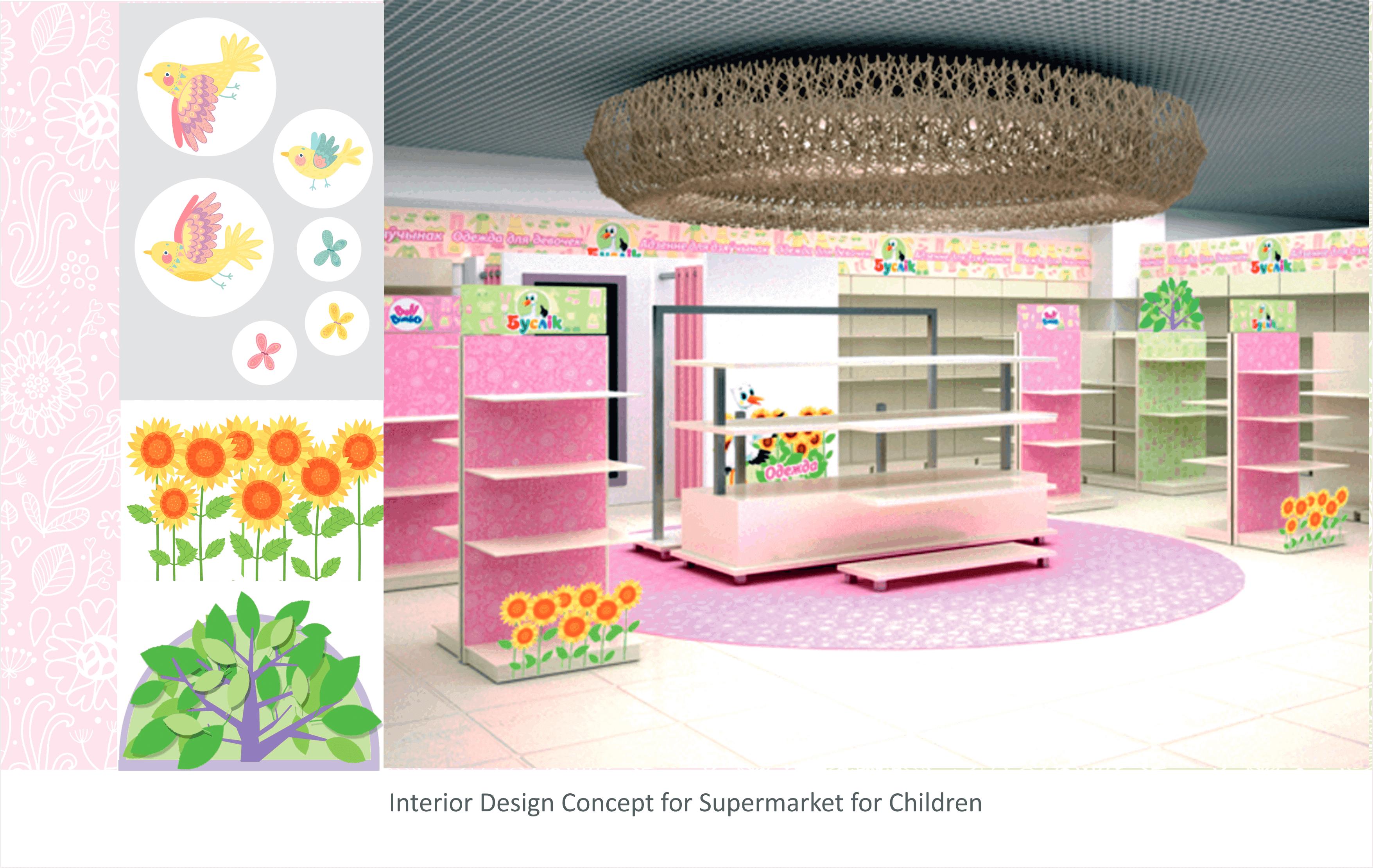 children-supermarket-company-interior-design-concept-1