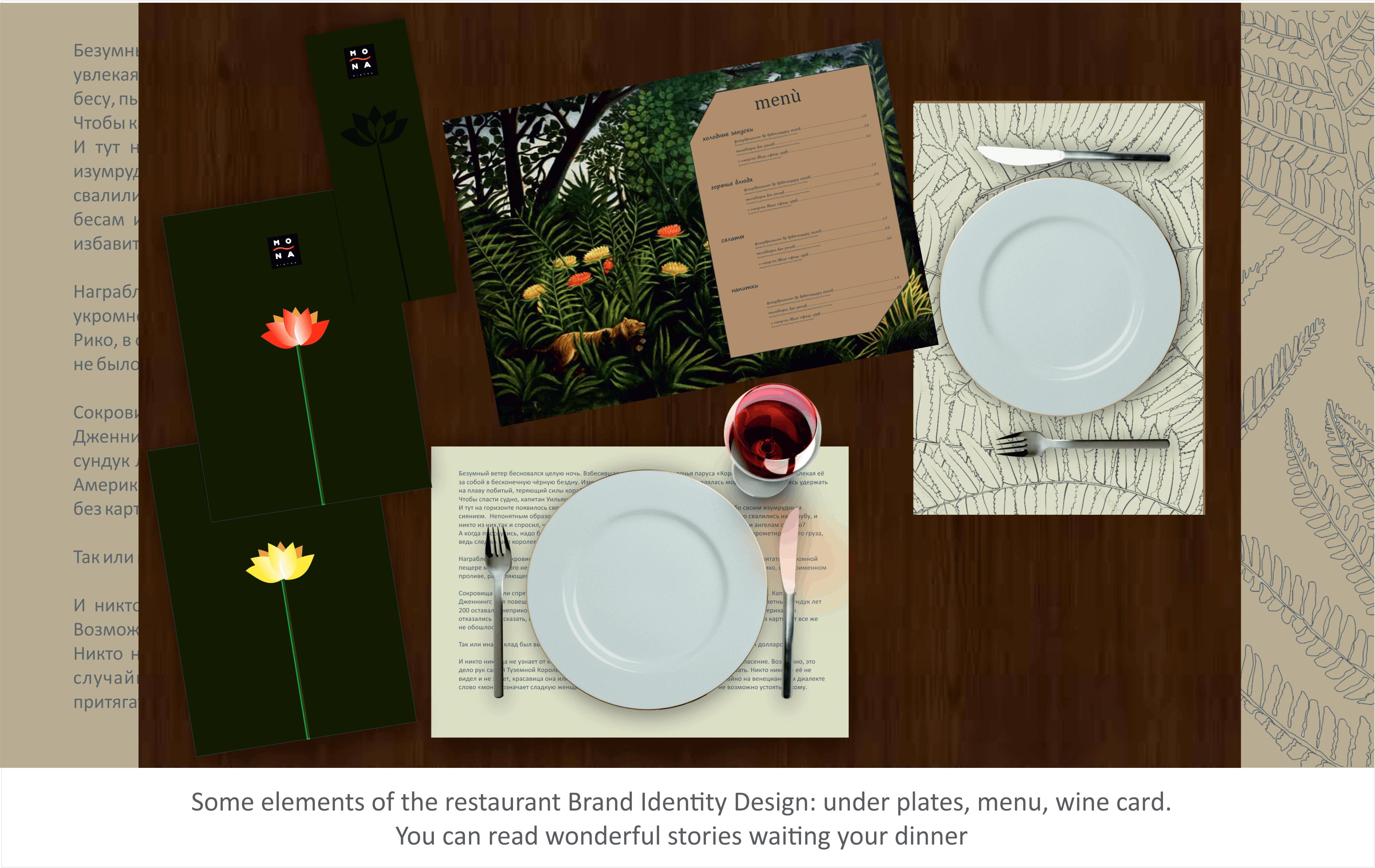 restaurant-brand-identity-design-elements-2