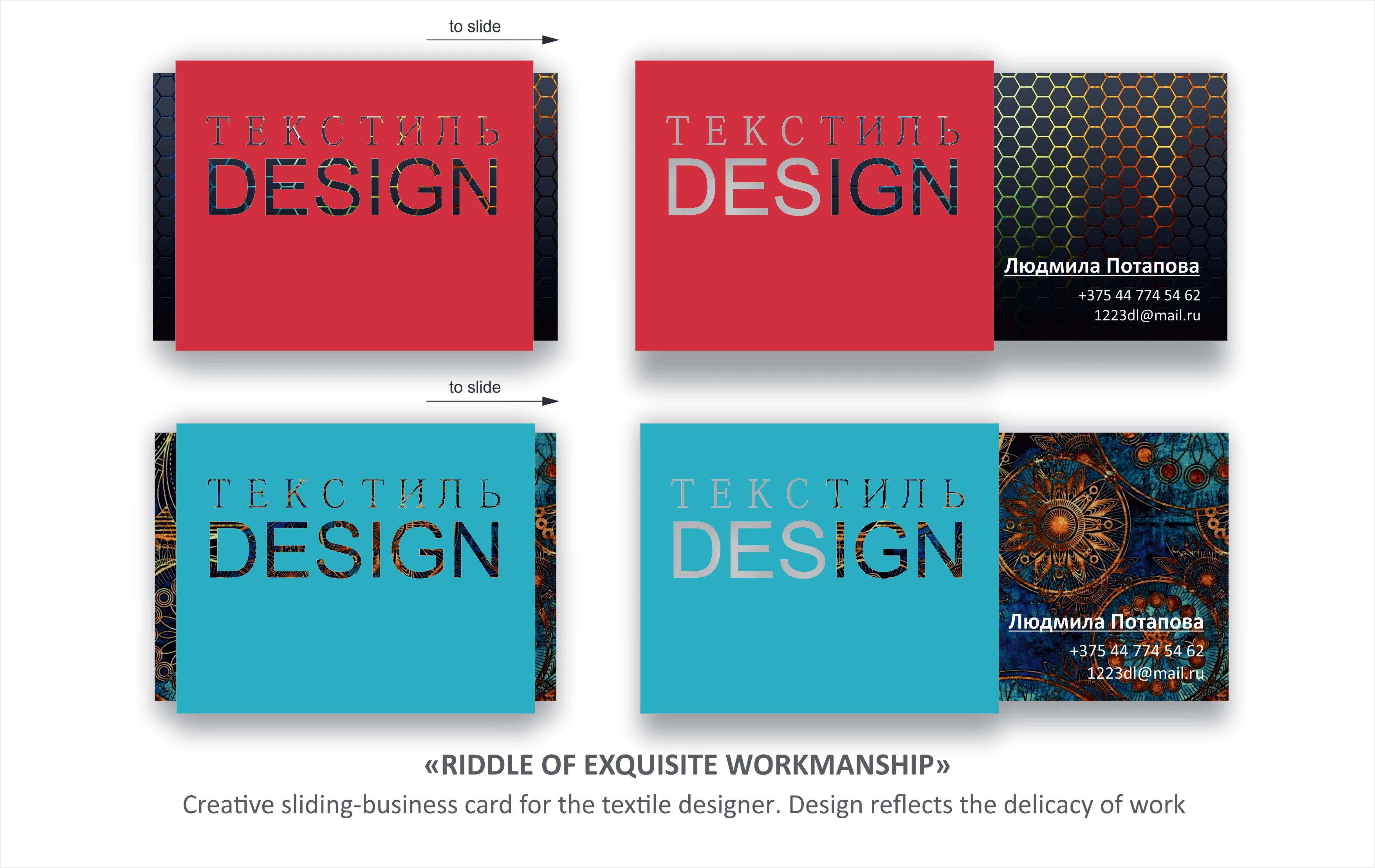branding-design-3